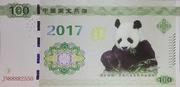 100 Yuan · Pandas · China National Treasure – obverse