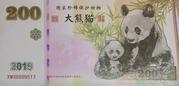 200 Yuan · Pandas · China National Treasure – obverse