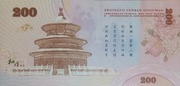 200 Yuan · Pandas · China National Treasure – reverse