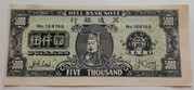 5000 Dollars hell Bank Note – obverse