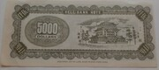 5000 Dollars hell Bank Note – reverse