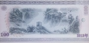 100 Yuan · 120th Birthday of Mao Zedong (People's Republic of China) – reverse