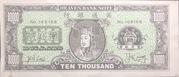 10,000 Dollars-Heaven Bank Note – obverse