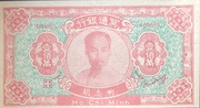 1,000,000 Hell Bank Note (Ho Chi Minh) – obverse