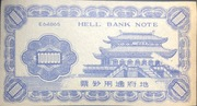 1,000,000 Hell Bank Note (Ho Chi Minh) – reverse
