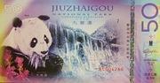 50 Yuan · Jiuzhaigou National Park (People's Republic of China) – obverse