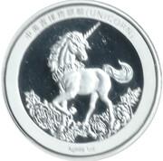 1 oz Silver (China Unicorn Restrike) – obverse