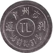 Arcade Token - Tongli Corp. – obverse