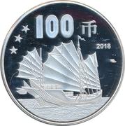 100 Yuan (Spratly islands) – reverse