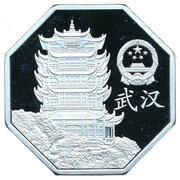 20 Yuan (Wuhan) – obverse