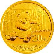 20 Yuan (Panda; Gold Bullion) – reverse