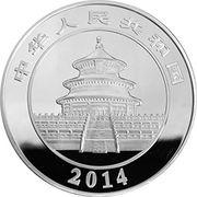 50 Yuan (Panda; Silver Bullion) – obverse