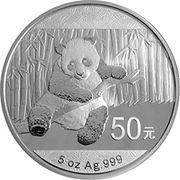 50 Yuan (Panda; Silver Bullion) – reverse