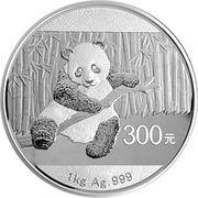 300 Yuan (Panda; Silver Bullion) – reverse
