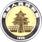 500 Yuan (Panda; Bi-Metallic Bullion) – obverse
