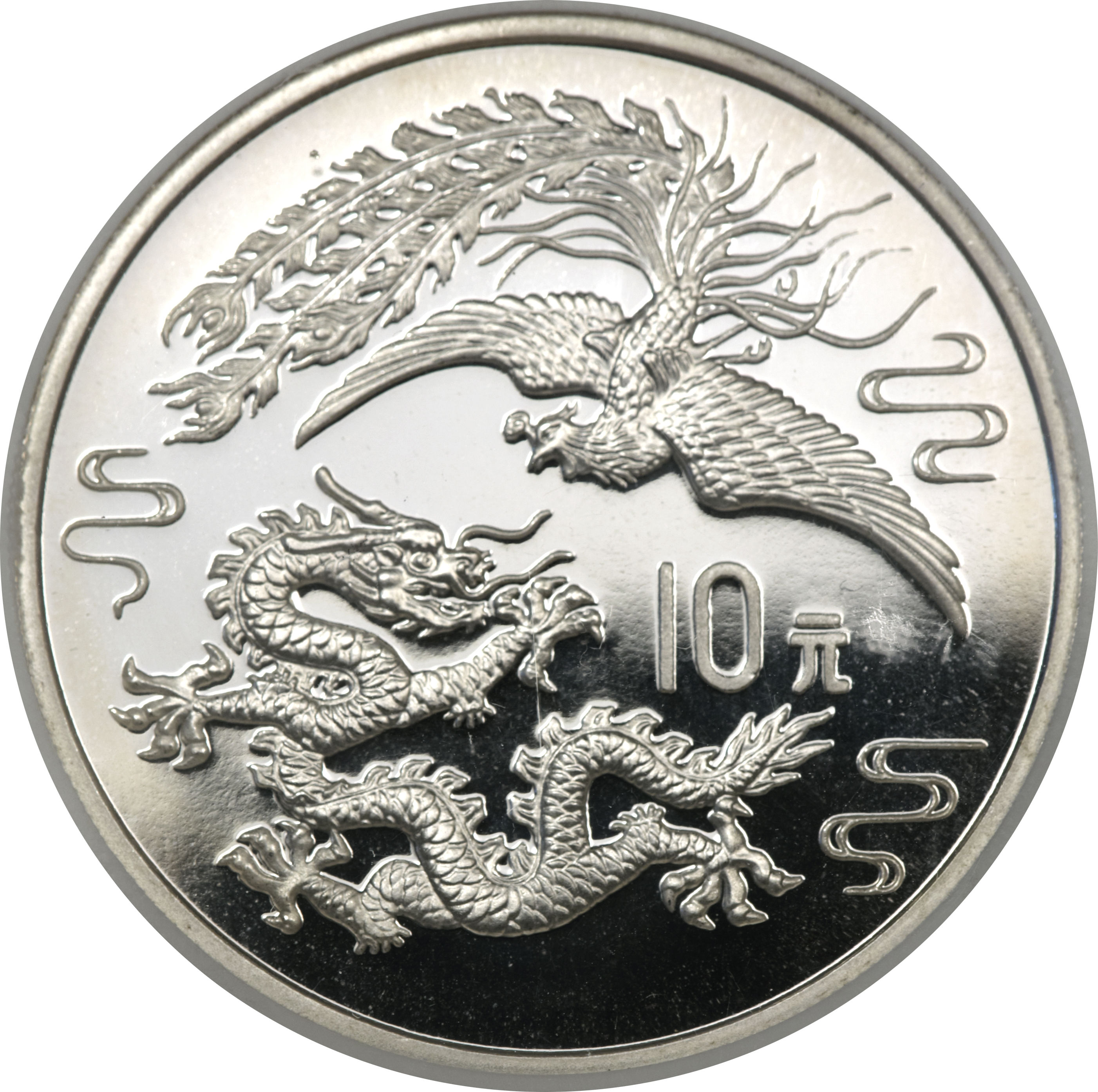 10 Yuan Phoenix And Dragon Silver Bullion People S