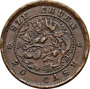 20 Cash - Guangxu – reverse