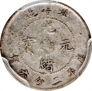 3.6 Candareens - Guangxu – obverse