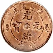 10 Cash - Guangxu -  obverse