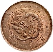 10 Cash - Guangxu – reverse