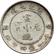1 Mace and 4.4 Candareens - Xuantong (Guangdong) – obverse
