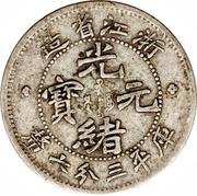 3.2 Candareens - Guangxu – obverse