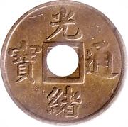 1 Cash - Guangxu (machine-struck) – obverse