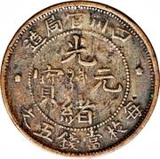 5 Cash - Guangxu – obverse
