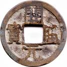 1 Cash - Kaiyuan (Early type) – obverse