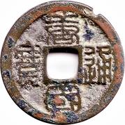 1 Cash -Tangguo (Seal script) – obverse