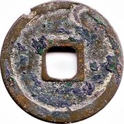 1 Cash -Tangguo (Seal script) – reverse