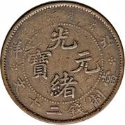 20 Cash - Guāngxù – obverse