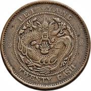 20 Cash - Guāngxù – reverse