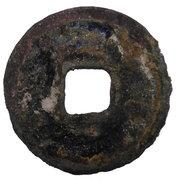 1 Cash - Tiansheng (Seal script) – reverse