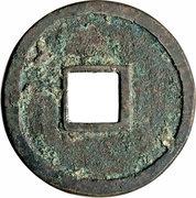 10 Cash - Dayuan (Mongol script) – reverse