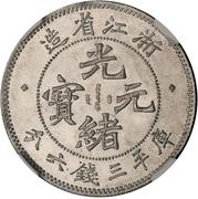 3 Mace 6 Candareens - Guangxu – obverse