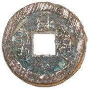 1 Cash - Guangxu (Boo-chiowan, Ri) -  reverse