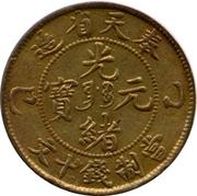 10 Cash - Guangxu (Fengtian) – obverse
