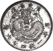 1 Mace 4⅗ or 4.4 Candareens - Guangxu (Guangdong, 1st type) – reverse