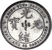 1 Mace 4⅗ or 4.4 Candareens - Guangxu (Guangdong, 1st type) – obverse