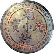 7 Mace 2 Candareens - Guangxu – obverse