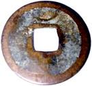 1 Cash - Kaiyuan (late type) – reverse