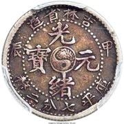 7.2 Candareens (Guangxu) – obverse