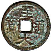1 Cash - Zhida (Tong Bao, normal size) – obverse