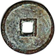 1 Cash - Zhida (Tong Bao, normal size) – reverse
