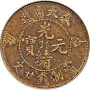 "20 Cash - Guangxu (""FUNG-TIEN"") – obverse"