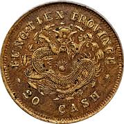 """20 Cash - Guangxu (""""FUNG-TIEN"""") – reverse"""