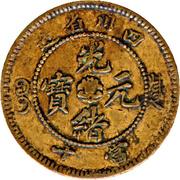 10 Cash - Guāngxù – obverse
