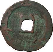 2 Cash - Zhenghe (Seal script) – reverse