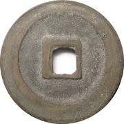 2 Cash - Shengsong (Seal script) – reverse
